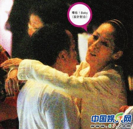 Tình trường phóng túng của ông trùm bị tố cưỡng hiếp ngọc nữ Hong Kong - Ảnh 7.