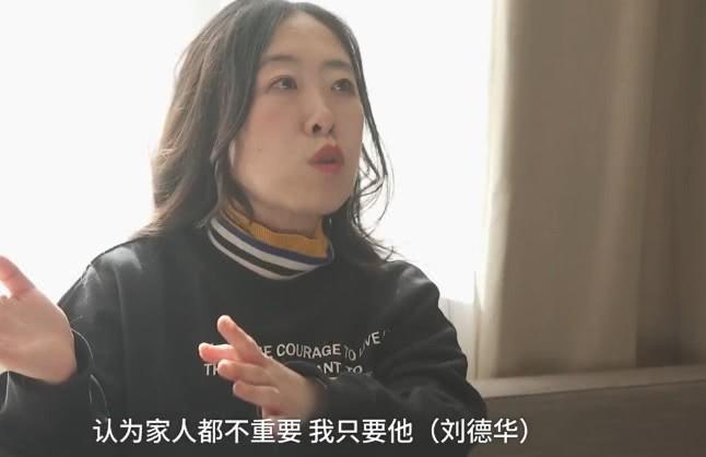 Cuộc sống hiện tại của fan cuồng Lưu Đức Hoa sau 11 năm bố tự tử cho con gặp thần tượng - Ảnh 2.