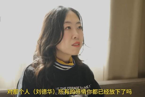 Cuộc sống hiện tại của fan cuồng Lưu Đức Hoa sau 11 năm bố tự tử cho con gặp thần tượng - Ảnh 4.