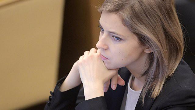 Người đẹp quyền lực Nga từng thách ông Trump tới Crimea: Chắc vợ ông ấy không cho đi! - Ảnh 3.