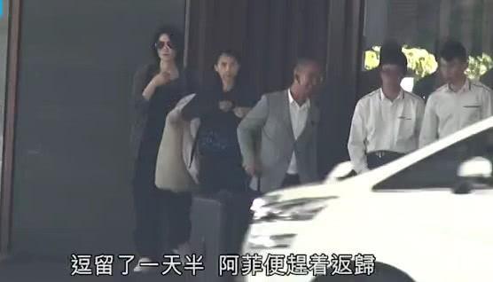 Vương Phi và Tạ Đình Phong xuất hiện bên nhau sau nhiều tháng xa cách - ảnh 3