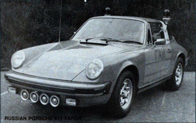 Tại sao cảnh sát Liên Xô được cấp xe Porsche, Mercedes, BMW để làm nhiệm vụ? - Ảnh 9.