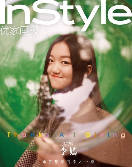 Cuộc sống của con gái Lý Á Bằng: Cô bé tật nguyền đáng nể vẫn phải chịu đựng sóng gió thị phi - Ảnh 2.