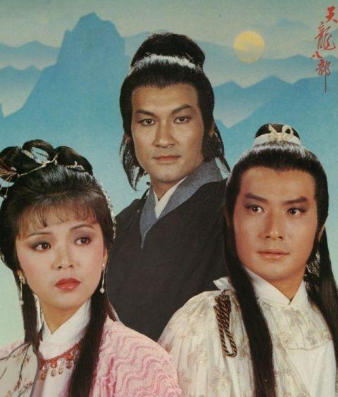 Kiều Phong kinh điển nhất: Châu Tinh Trì là đệ tử, hết thời phải đóng vai phụ kiếm tiền - Ảnh 1.