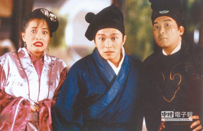 Kiều Phong kinh điển nhất: Châu Tinh Trì là đệ tử, hết thời phải đóng vai phụ kiếm tiền - Ảnh 6.