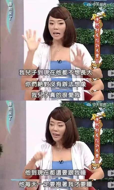 """MC Đài Loan nhận """"gạch đá"""" vì hả hê kể chuyện đánh đập, bắt nạt Lam Khiết Anh trong quá khứ - Ảnh 5."""