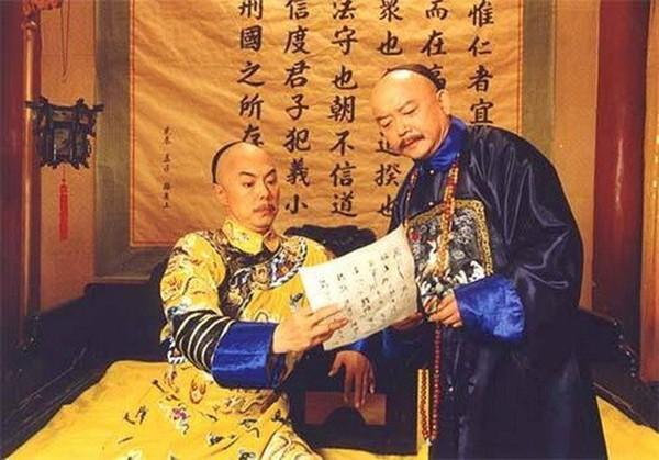 Không phải tham ô, đây mới là tội danh oan uổng khiến Hòa Thân phải chết dưới tay Gia Khánh - Ảnh 3.
