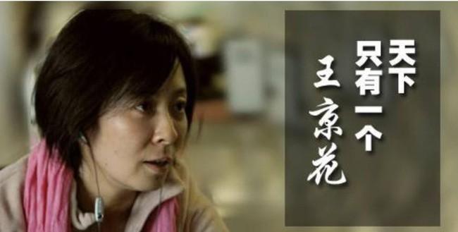 Nhiều bí mật của loạt sao hạng A như Phạm Băng Băng, Lý Băng Băng... đều nằm trong tay người phụ nữ này - Ảnh 1.