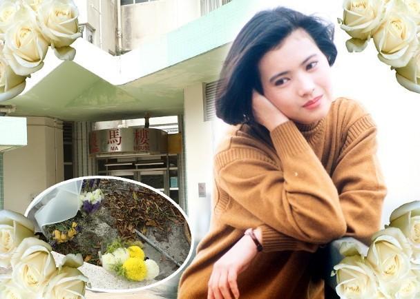 Chị gái Lam Khiết Anh lại biến mất, tang lễ nữ diễn viên chưa biết bao giờ được cử hành - ảnh 1