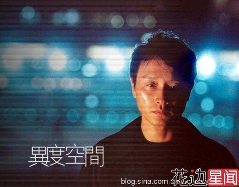 Sao Hong Kong bị phim vận vào đời: Người hóa điên, kẻ nhảy lầu tự vẫn - ảnh 2