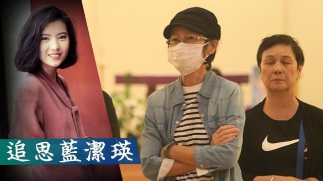 Tang lễ Lam Khiết Anh: Trương Vệ Kiện buồn bã, chị gái lặng người trước di ảnh xinh đẹp của nữ diễn viên - Ảnh 10.
