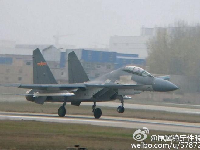 Trung Quốc biên chế hàng loạt hàng nhái Su-30 của Nga - ảnh 2