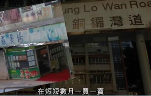 Bạn thân của Châu Tinh Trì: Tuổi U70 bị bệnh tật hành hạ, vất vả nuôi 4 vợ 5 con - Ảnh 8.