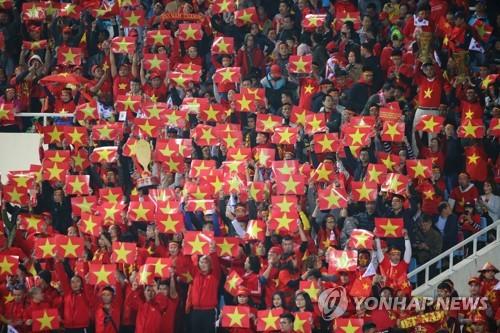CĐV Trung Quốc choáng khi Việt Nam vô địch: Chúng ta có tinh thần bóng đá như họ thì thật tốt! - Ảnh 2.