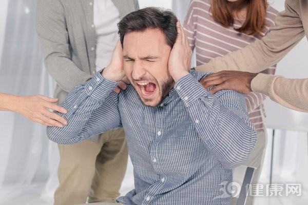 Bác sĩ cảnh báo sớm 5 triệu chứng viêm tuyến tiền liệt: Nếu ai thấy giống là phải đi khám - Ảnh 4.
