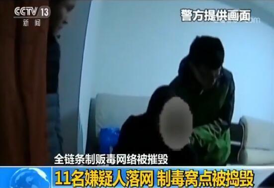 Đường dây buôn ma túy qua internet bị triệt phá, nam ca sĩ nổi tiếng của Trung Quốc sa lưới pháp luật - Ảnh 3.