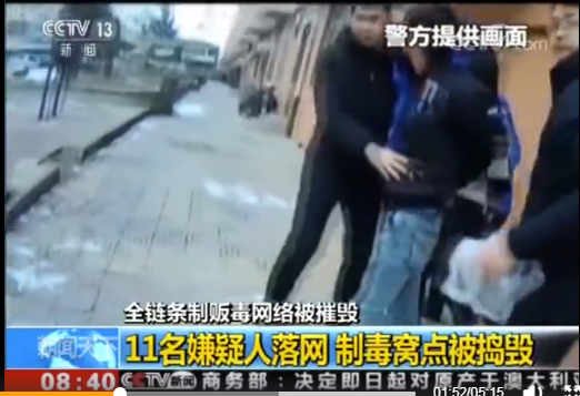Đường dây buôn ma túy qua internet bị triệt phá, nam ca sĩ nổi tiếng của Trung Quốc sa lưới pháp luật - Ảnh 4.