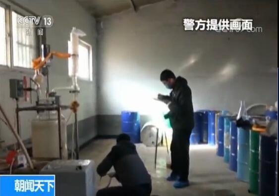 Đường dây buôn ma túy qua internet bị triệt phá, nam ca sĩ nổi tiếng của Trung Quốc sa lưới pháp luật - Ảnh 6.