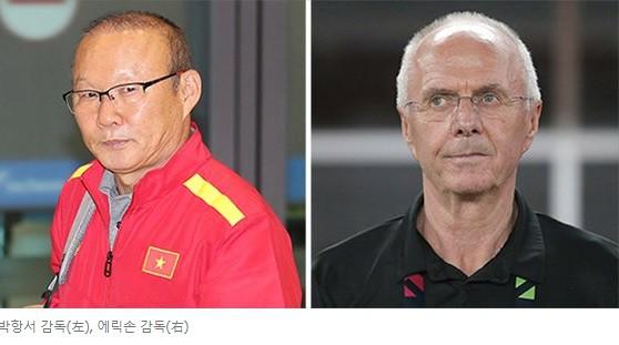 Sau màn tung hô, báo Hàn Quốc gửi thông điệp đầy cảnh tỉnh tới thầy trò HLV Park Hang-seo - Ảnh 2.