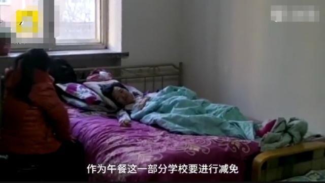 Bố của Hâm Vũ đã tự sát trước đó không lâu.