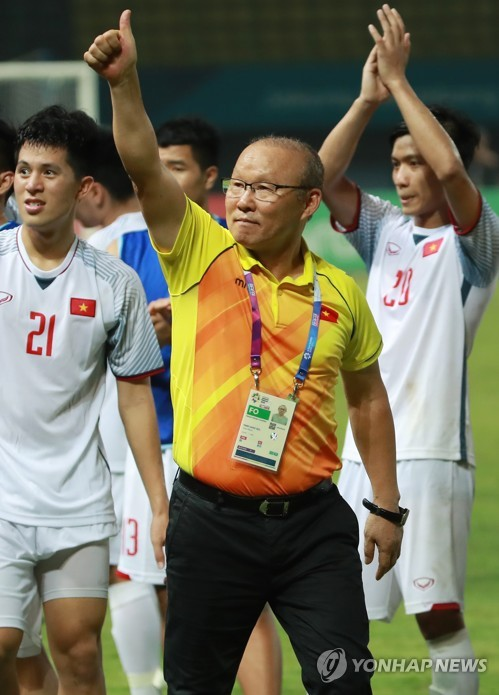 Báo Hàn Quốc: Quá xuất sắc, HLV Park Hang-seo đã hạ gục người từng 3 lần dự World Cup! - Ảnh 1.
