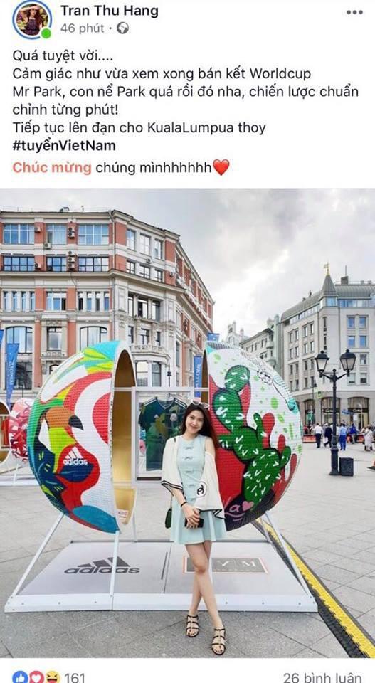 Dàn sao Vbiz đang ăn mừng tuyển Việt Nam vào chung kết: Mỗi người một kiểu, ai cũng vui nổ trời! - Ảnh 8.
