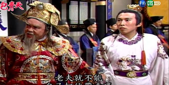 Tài tử phim Bao Thanh Thiên từng phải cai nghiện sex, vướng nhiều bê bối tình dục - Ảnh 1.