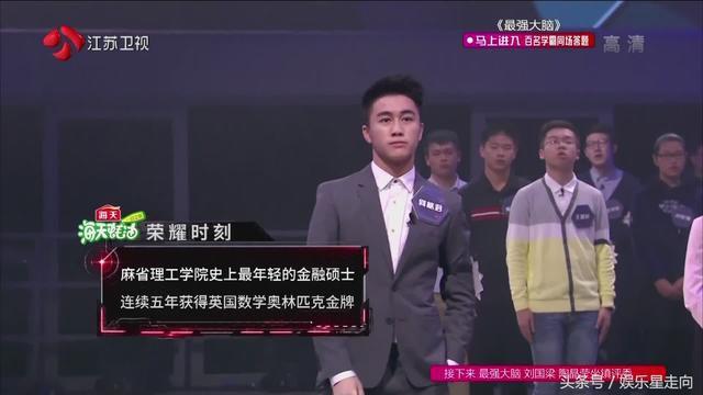 Con trai vua sòng bạc Macau: Soái ca, yêu siêu mẫu, đánh bại 100 thiên tài toán học Trung Quốc - Ảnh 2.