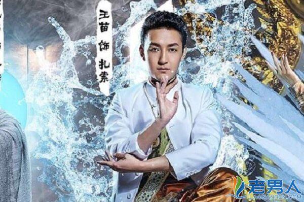 Đầu năm mới, diễn viên Hoa ngữ đột ngột qua đời vì làm việc quá sức - Ảnh 6.