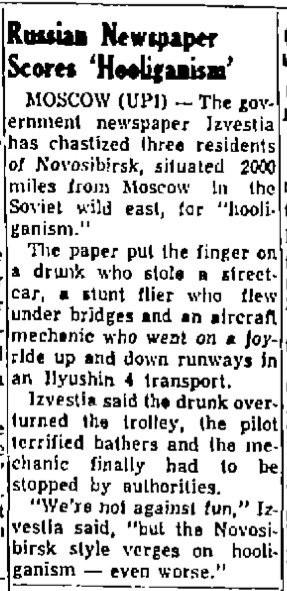 Thực hư chuyện phi công Liên Xô lái tiêm kích MiG-17 bay xuyên qua… gầm cầu! - Ảnh 2.