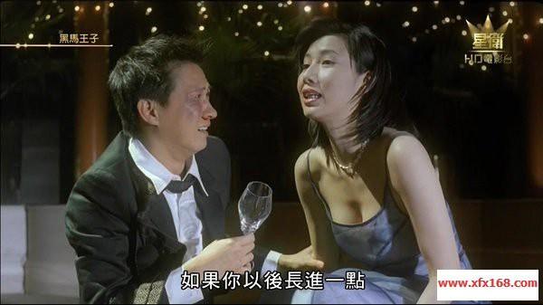 Nữ hoàng cảnh nóng nổi tiếng Hong Kong: Sự nghiệp tiêu tan, cặp kè trai nghèo kém 7 tuổi - Ảnh 7.