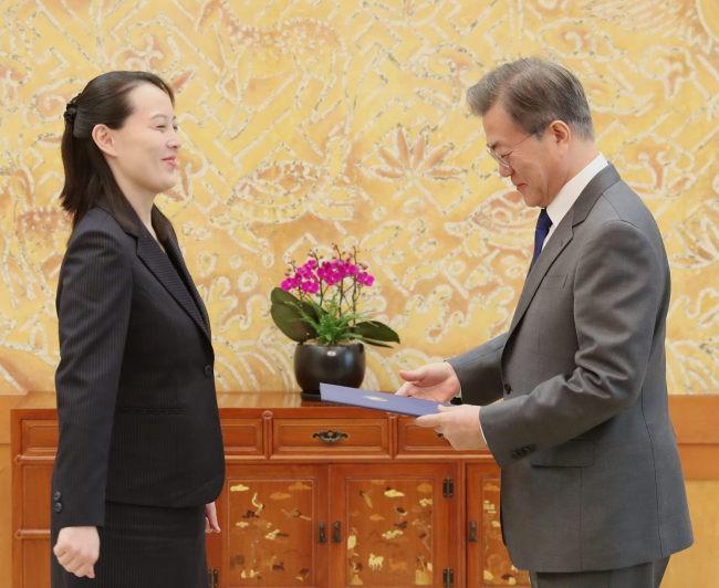 Em gái ông Kim Jong Un: Tôi không có cảm giác xa lạ khi tới Seoul - Ảnh 1.