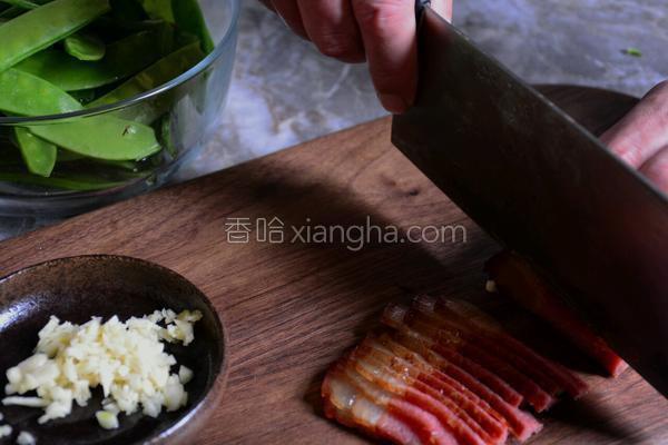 Món ăn tối tất niên của người Trung Quốc: Vì sao ưu tiên màu sắc, hương vị và sự cân bằng? - Ảnh 2.