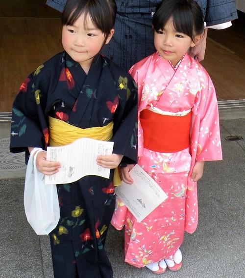Học cách mẹ Nhật dạy con về ngày Tết truyền thống - Ảnh 4.