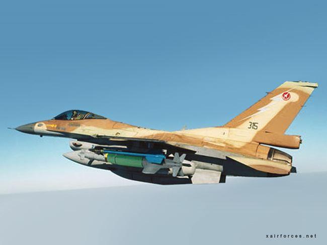 """Tên lửa Syria """"phục kích"""" bắn hạ F-16 Israel? - ảnh 2"""