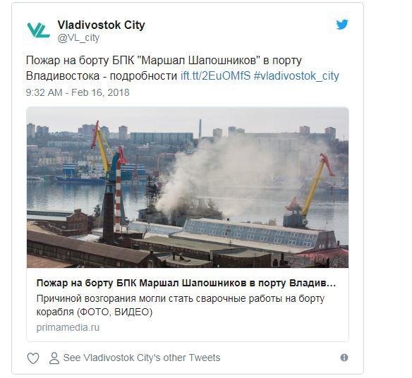 Tàu chiến Nga bốc cháy khi thả neo tại thành phố gần biên giới với Trung Quốc, Triều Tiên - Ảnh 2.