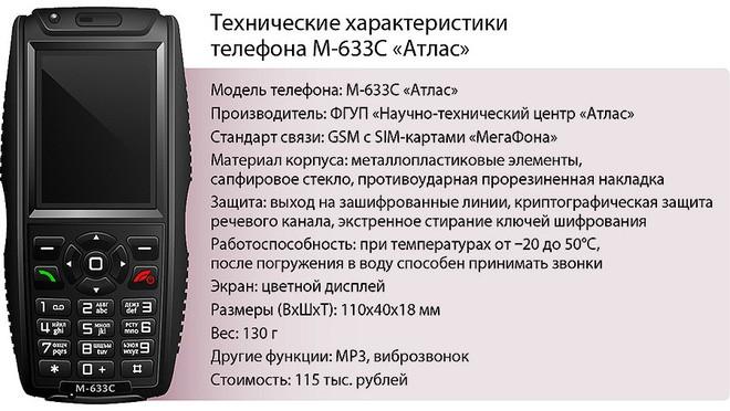 Điện thoại di động siêu bảo mật của sĩ quan Nga: Trông như Nokia nhưng giá gấp đôi iPhone X, màn hình sapphire, lắp hoàn toàn thủ công mất 4 tháng - Ảnh 1.
