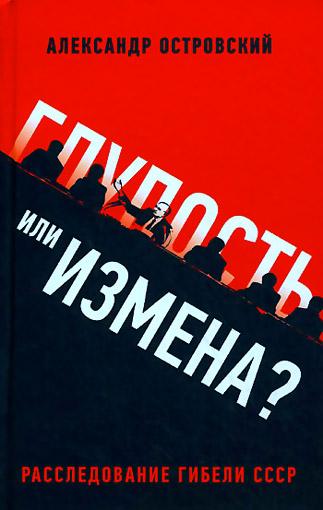 Gorbachev đã thỏa thuận bí mật gì với Reagan khiến Liên Xô gục ngã? - Ảnh 3.