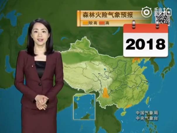 Nữ MC 45 tuổi Trung Quốc trở thành hiện tượng vì quá trẻ đẹp - Ảnh 6.