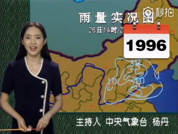 Nữ MC 45 tuổi Trung Quốc trở thành hiện tượng vì quá trẻ đẹp - Ảnh 3.