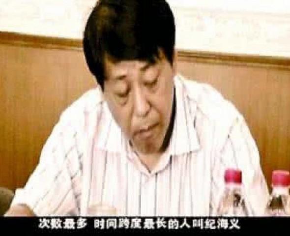 Đi đánh bạc 3 lần, quan chức Trung Quốc thổi bay hơn 50 tỉ đồng - Ảnh 1.