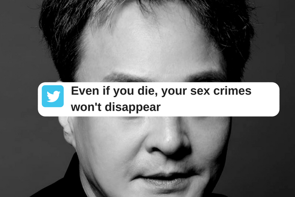Diễn viên Hàn tự sát vì bê bối tình dục: Cái chết có đủ để rửa sạch tội lỗi? - Ảnh 2.
