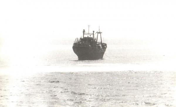 Chiến dịch cứu hộ tàu HQ-614 trên khu vực Thuyền Chài - Trường Sa của Hải quân Liên Xô - Ảnh 1.