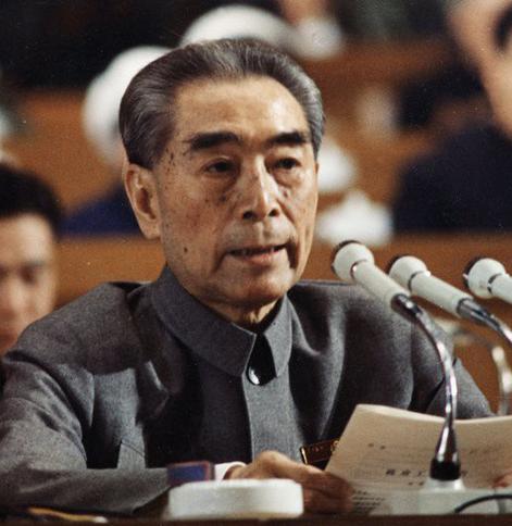 Ba Sách Trắng về biển Đông và cuộc đấu tranh ngoại giao kiên cường của Việt Nam - Ảnh 2.