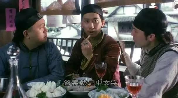 Kết cục thương tâm của sao phim Châu Tinh Trì: Bị vợ bỏ, một mình chống chọi bệnh ung thư - Ảnh 3.