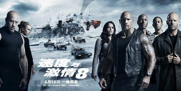 Điện ảnh Trung Quốc đã nuốt chửng đế chế Hollywood thế nào? - Ảnh 3.