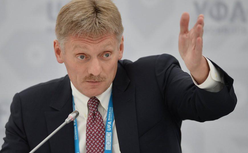 Kremlin lên tiếng sau khi nhiều nước phương Tây trục xuất các nhà ngoại giao Nga: