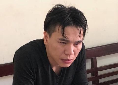 Con đường sa ngã của Châu Việt Cường dưới mắt người thân - Ảnh 1.