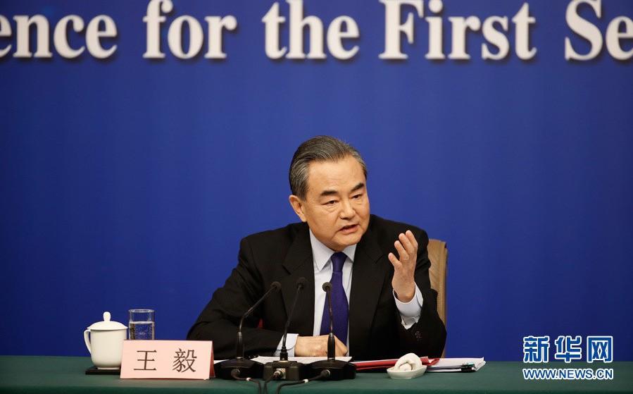 Vương Nghị nói về vấn đề Triều Tiên: