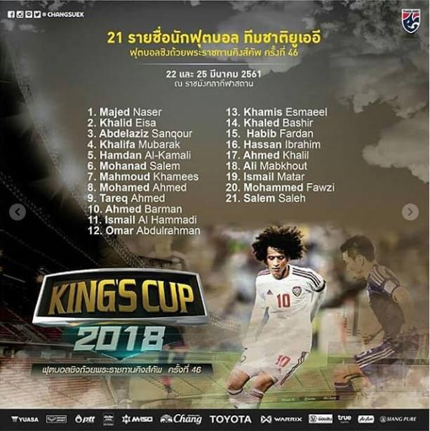 """Thái Lan đón tin cực vui trước cuộc chiến bảo vệ """"ngai vàng"""" - Ảnh 5."""